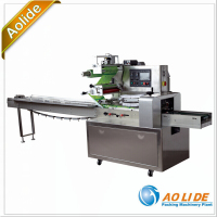 Automatic feeding Horizontal down-paper rotary pillow chicken packing machine ALD-450D