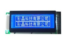122x32 small size lcd display module with 1520 controller,pins connection,3V or 5V