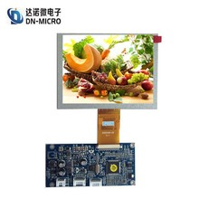 2015 innovative product 5 inch LCD modules for E-BOOK reader