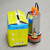 submersible water electric dc 12v pump sprayer sumergible dc pump