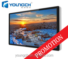 Wall mounted digital signage advertising solution 26 inch lcd ad player with support for xvid media codec