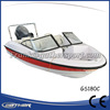 Gather Good Reputation High Quality Alibaba Suppliers Fiberglass Commercial Fishing Boats