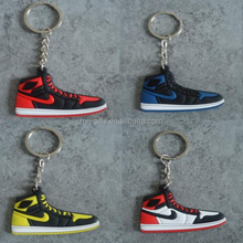 cheapest cost 2d custom design keychain rubber pvc keychain