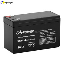 China Supplier Lead acid Battery ups Battery 12V7Ah