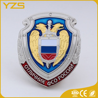 China ISO &CE manufacturer produce custom military metal pin badge