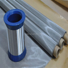 stainless steel 304 or 316 building decorative mesh/ss wire decorative mesh