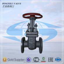pressure reducing wcb dn50-400 gas oil brass gate valve for irrigation