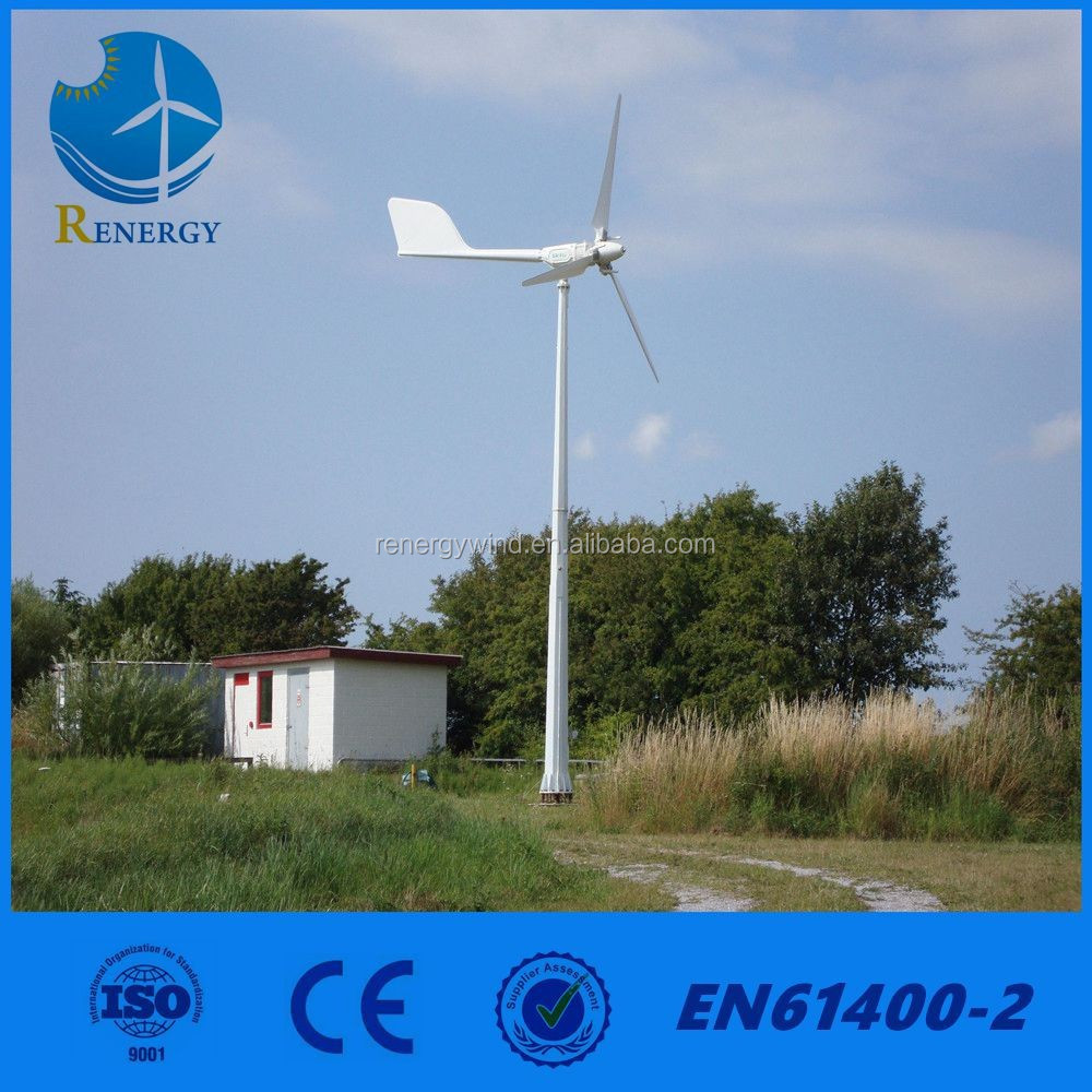 Customized small wind turbine on-grid and off-grid wind turbine for family use