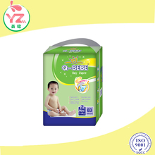 2017 modern baby pictures diapers in quanzhou