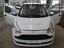 small cheap china cars in pakistan for sale