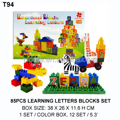 85PCS LEARNING ALPHABET LETTER BUILDING BLOCK SET