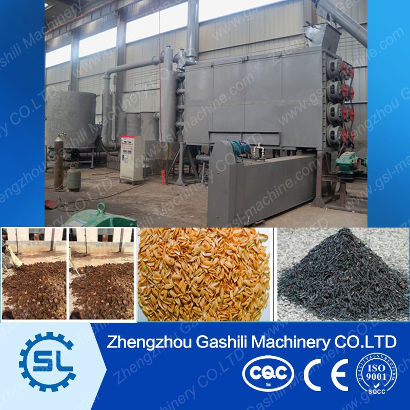 High Effficiency Continous Working Coconut Shell Carbonizing Furnace