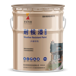 wholesale acrylic weather resistant paints coating for exterior wall
