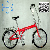 "20"" 6speed folding bicycle for hot sale SH-FD048"
