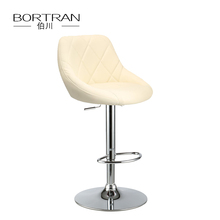 Soft Padded PU Faux Leather Swivel Lift Backrest Kitchen Bar Stool with Footrest