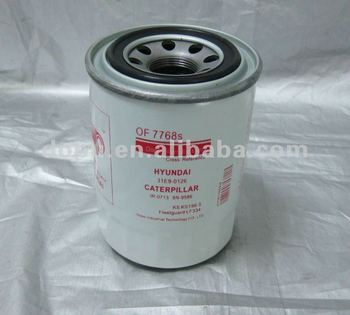Oil Filter for CAT 1R-0713