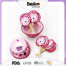 Cupcake manicure set decoration birthday party ideas paper baking cup cake set