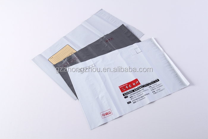 Factory direct custom printed poly mailing envelope bag