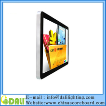 46 inch wall mounted video game players