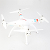 K88 Big Professional 2.4G 4CH 6 Axis Headless Mode RC Quadcopter Kit With One Key Return