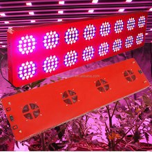 factory supply greenhouse full spectrum 288 leds replace apollo 16 grow light led