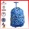 Rolling backpack hot selling school bag wheeled school backpack(ES-H150)