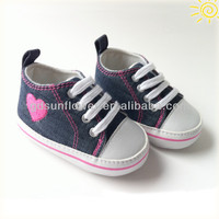 BEST BABY WALKNG SHOES 41-S27