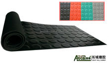 Greatwall Round Button Rubber Mat