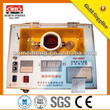 HCJ High Efficient oil dielectric strength tester charcoal oil filtration machine