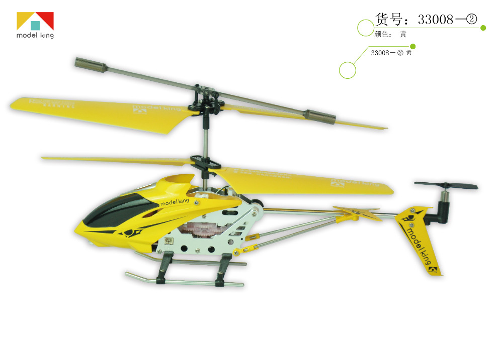 Good quality gyro rc helicopter