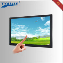 Newly 84 inch industrial HD touchscreen LCD monitor