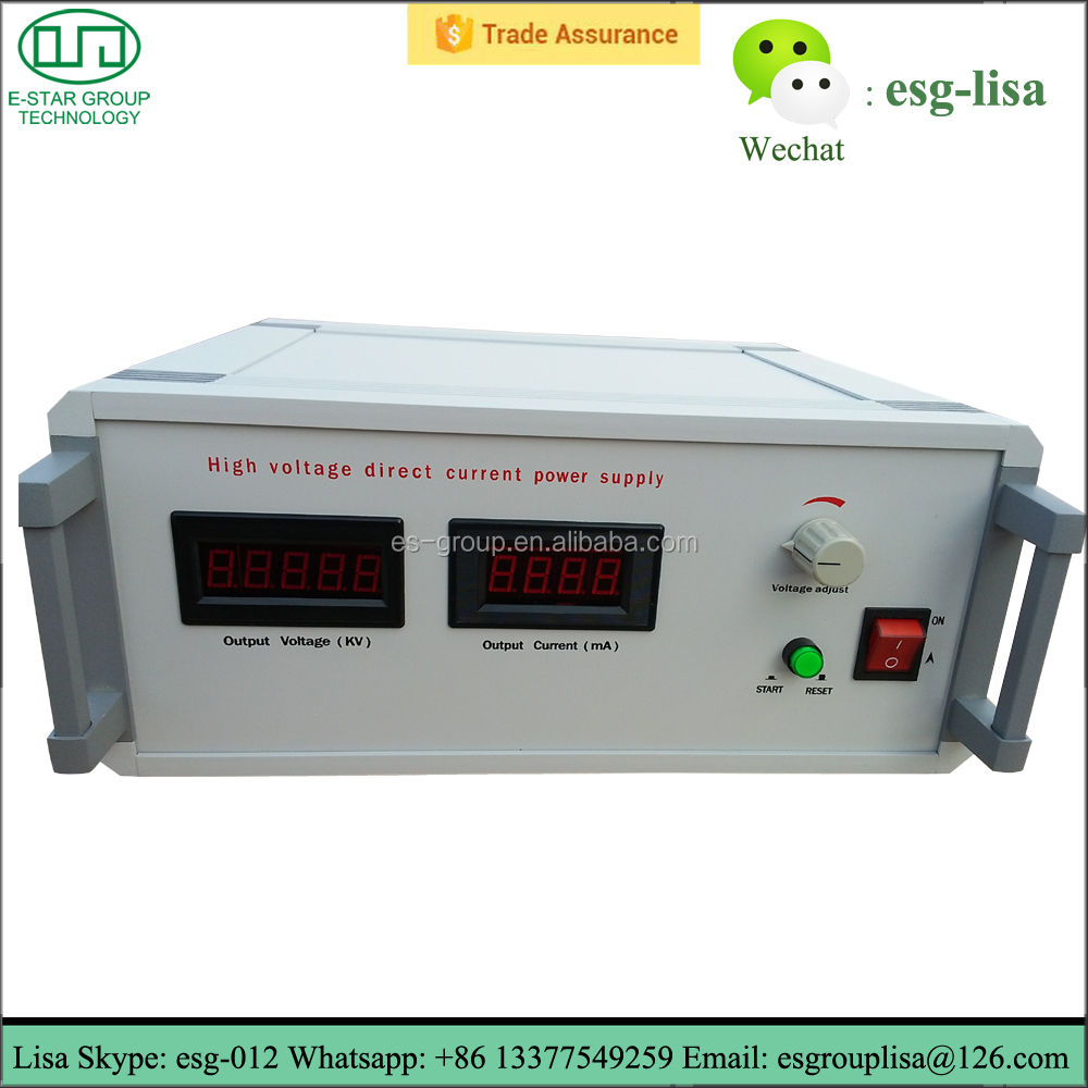 10KV Switching Power Source High Voltage Adjustable Laboratory Power Supply DC