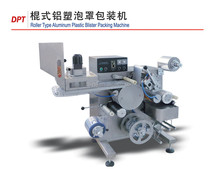DPT series GMP standard SMALL capsule and tablet ROLLER TYPE package pharmaceutical AL/PLASTIC automatic blister packing machine