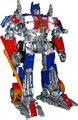 Fiberglass Playground Optimus