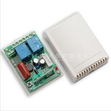 Wireless Remote Control Switch 220V 2CH Relay Receiver & RF Transmitter