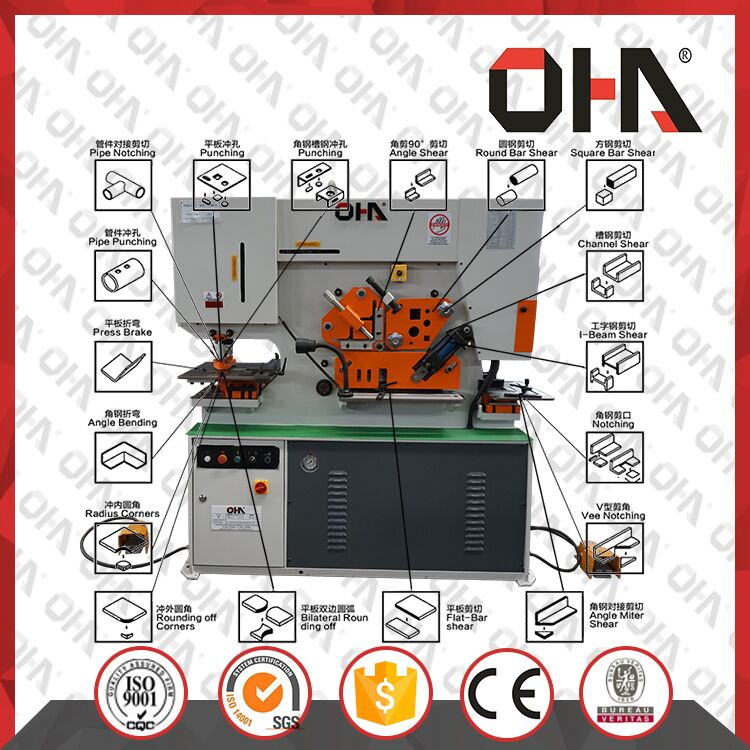 Q35y round steel rod cutting and notching machine