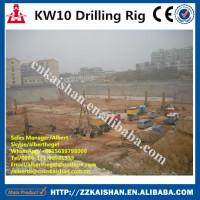machine manufactures Crawler type small water well drilling rig KW10 with new technology