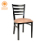 Furniture supplies metal dining chair dining room high quality metal dining chair