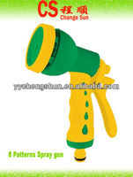 Spray gun CS-1001 Sprayer for garden lawn and flower