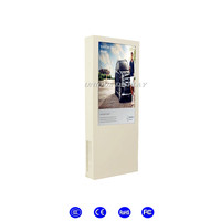 32 inch high brightness 1500 nits outdoor advertising stands for kiosk LCD monitor