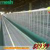 China manufacturer price battery cages with farm machinery equipment