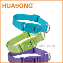 2015 Durable charm nylon dog collar for training and hunting