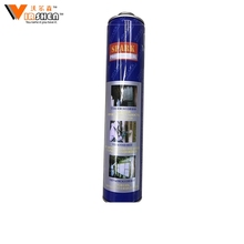 New product waterproof rubber foam, polyurethane roof coating, waterproof polyurethane expanding spray pu foam sealant
