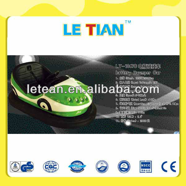 electric car batteries sale LT-1047C