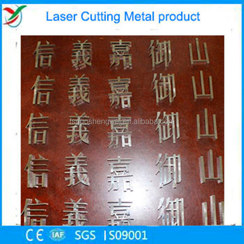 Laser cutting stainless steel font
