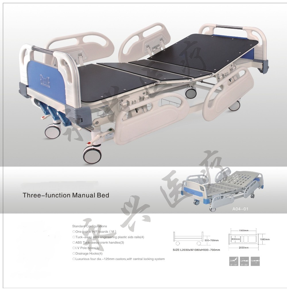 YONGXING A04-003 Three Function Hospital Medical Bed OEM Availabe Commercial Furniture