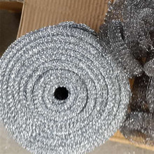 Christmas present promotional silver bright zinc coated wire mesh scourer for kitchen dish cleaning