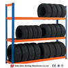 Metal Tire Storage Rack Heavy Duty