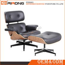 Luxury modern emes relax chair ames lounge chair and ottoman