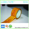 Bopp custom printing adhesive tape for packing and mark